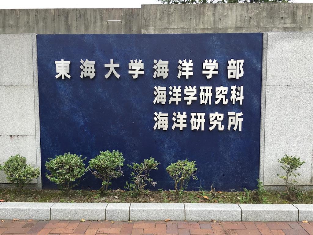 f:id:gakushoku2016:20161001164455j:image