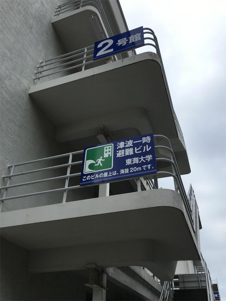 f:id:gakushoku2016:20161001234134j:image