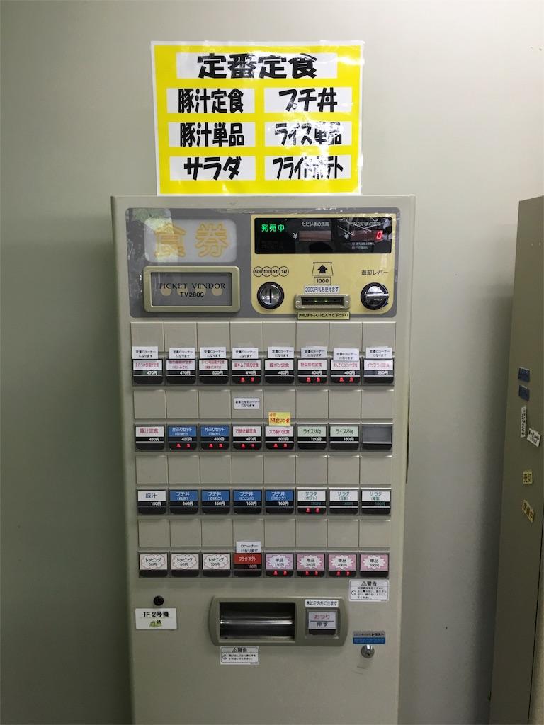 f:id:gakushoku2016:20161002000556j:image