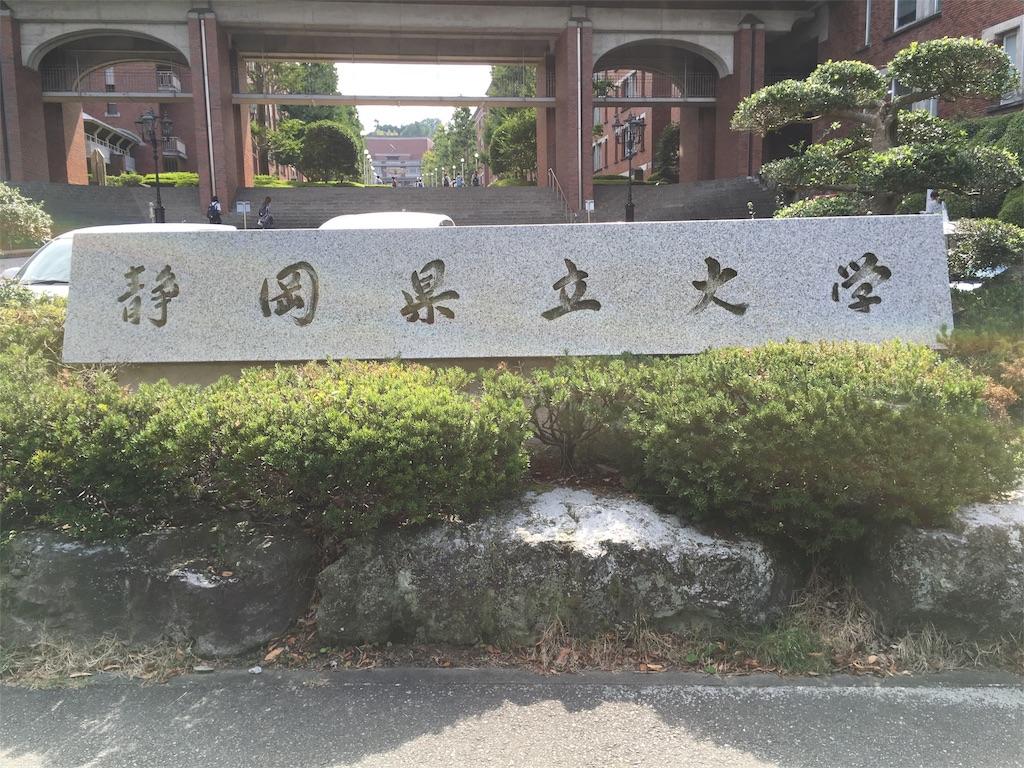 f:id:gakushoku2016:20161014091514j:image