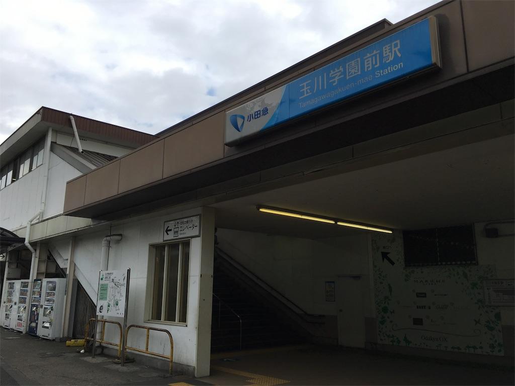 f:id:gakushoku2016:20161019233604j:image