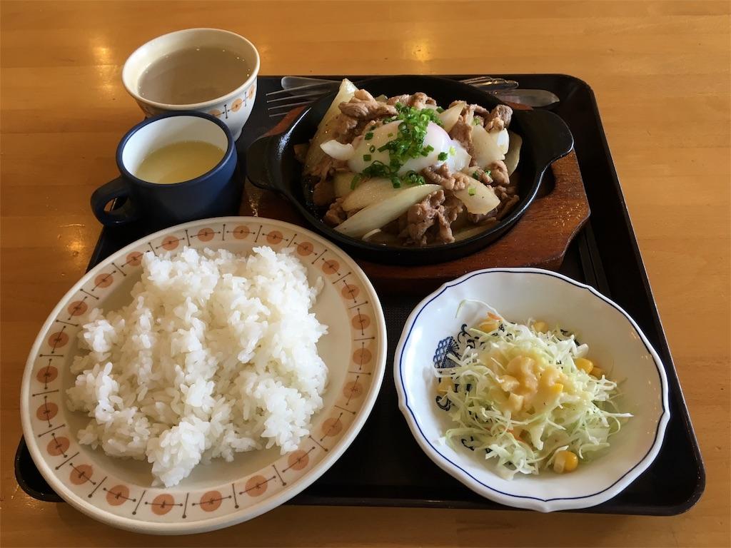 f:id:gakushoku2016:20161020002410j:image