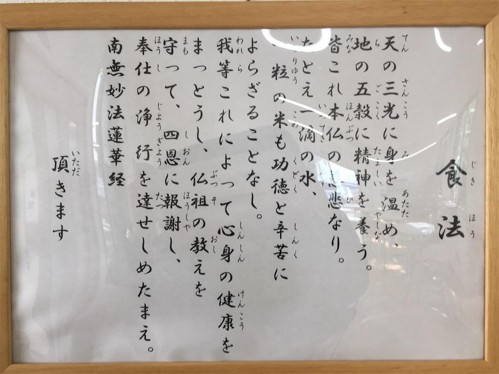 f:id:gakushoku2016:20161027221559j:image