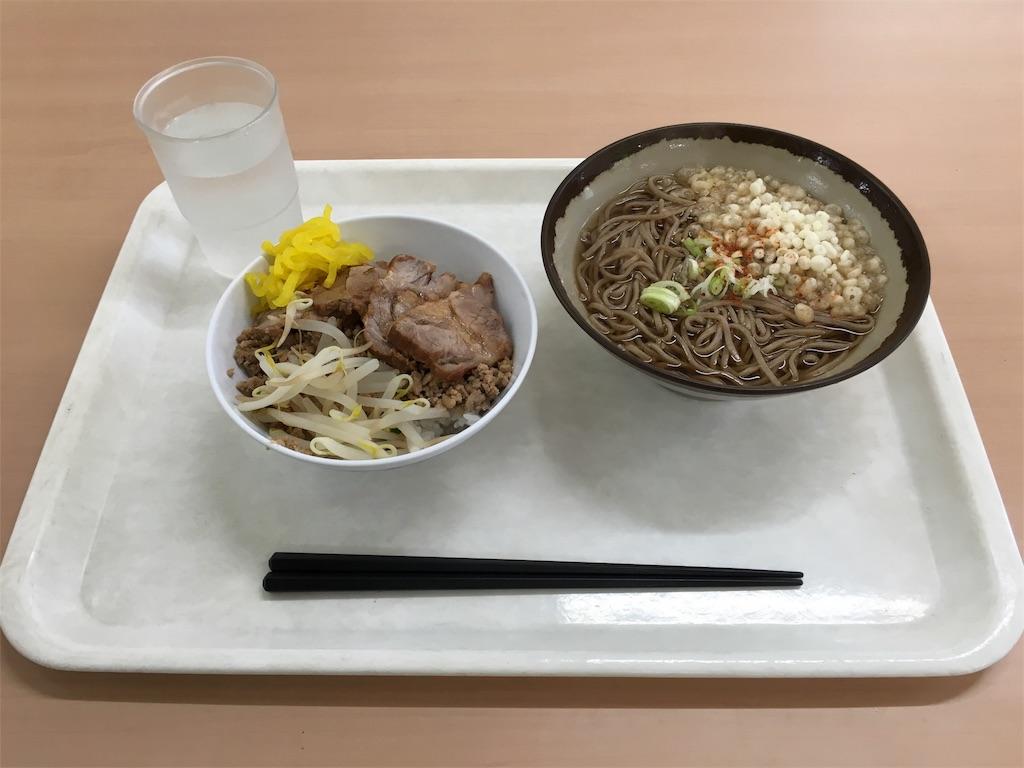 f:id:gakushoku2016:20161027222113j:image