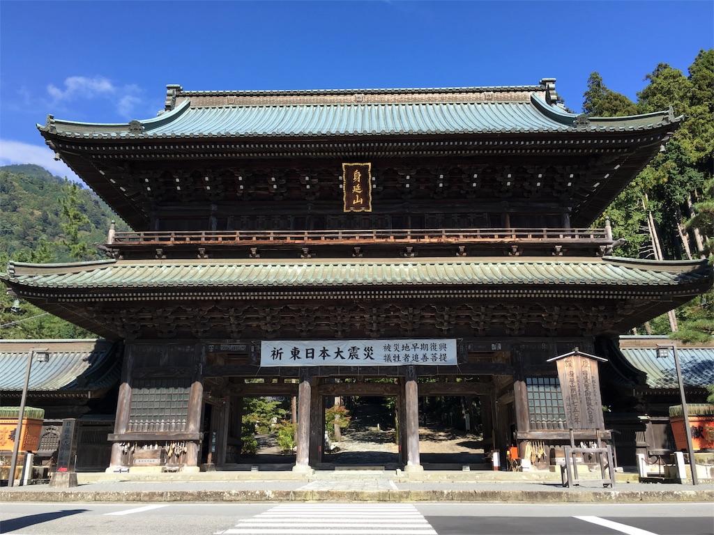 f:id:gakushoku2016:20161027223046j:image