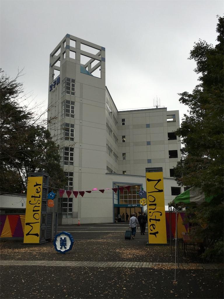 f:id:gakushoku2016:20161028204859j:image
