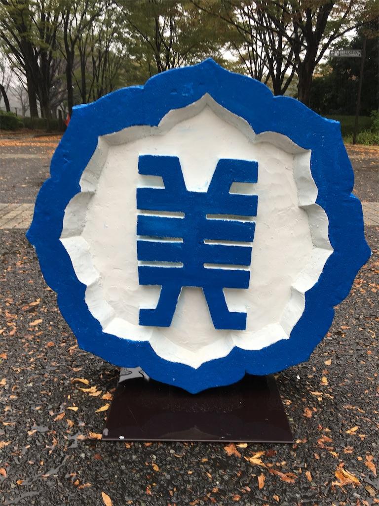 f:id:gakushoku2016:20161028205200j:image