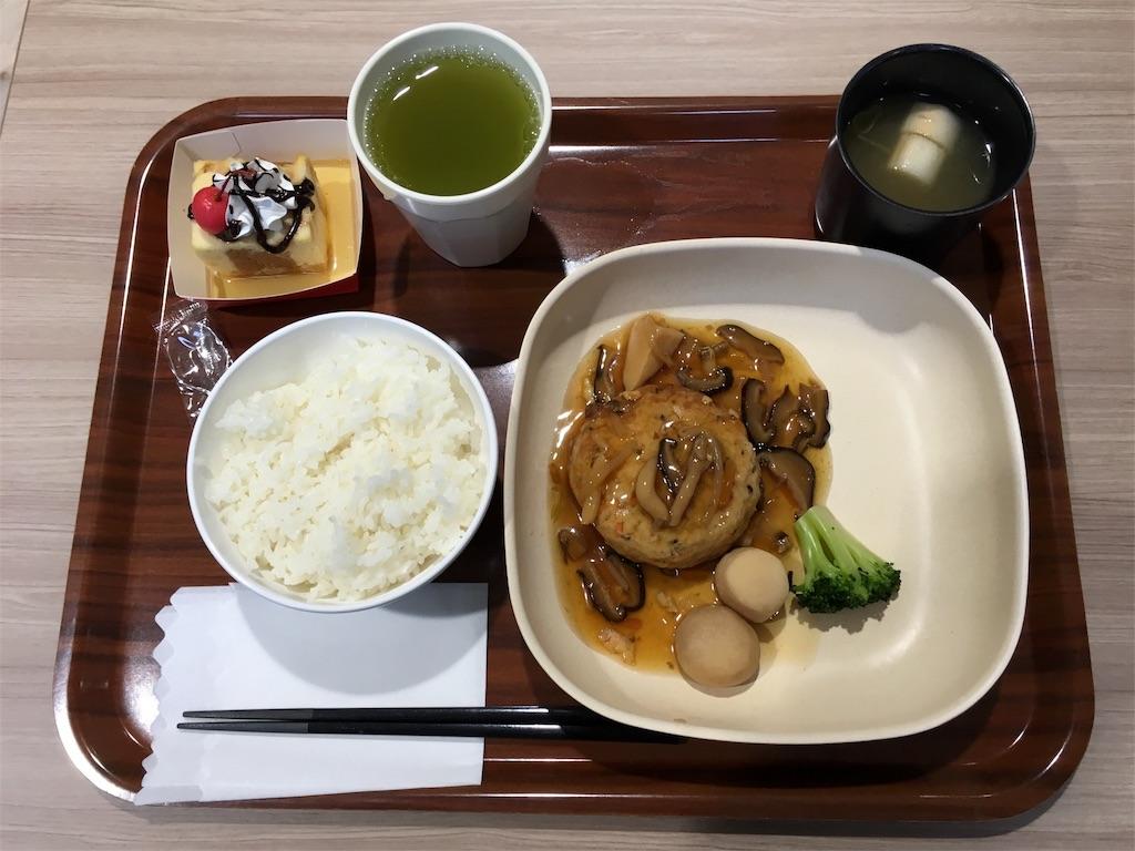 f:id:gakushoku2016:20161028205700j:image