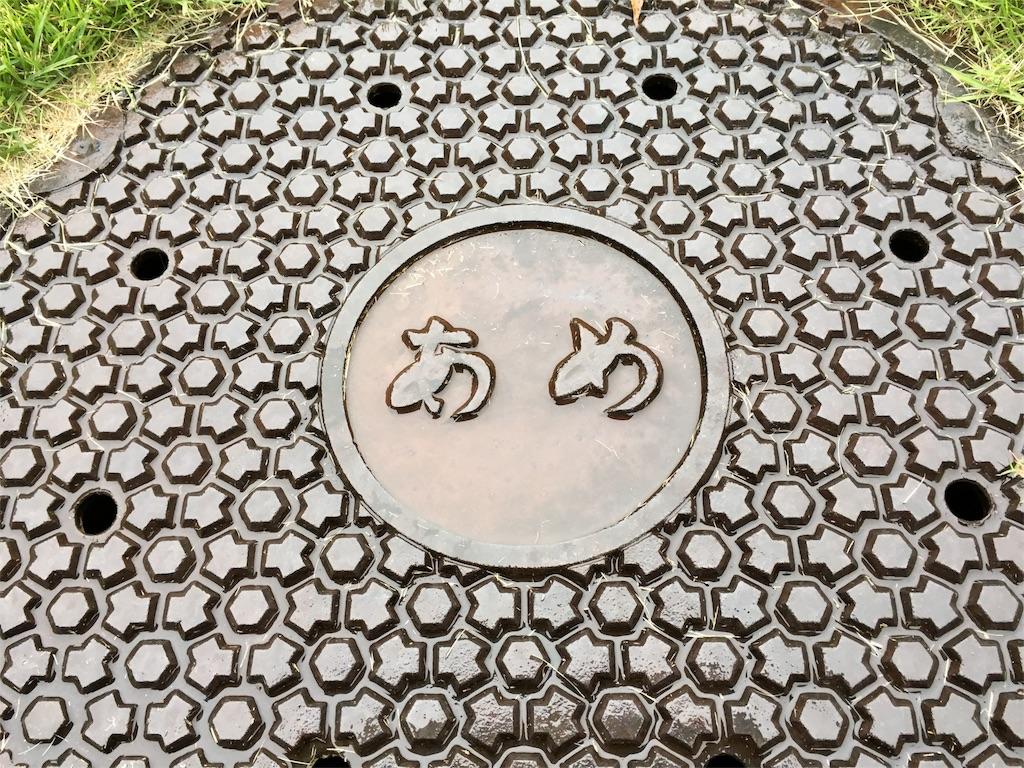 f:id:gakushoku2016:20161030161607j:image