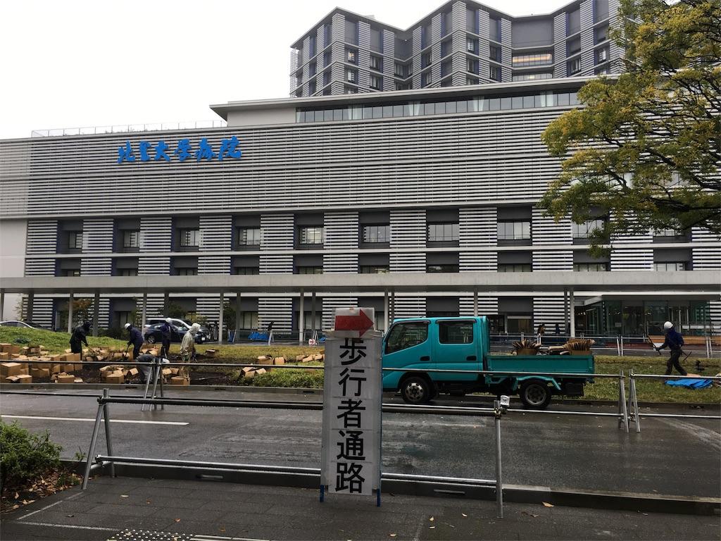 f:id:gakushoku2016:20161031124510j:image