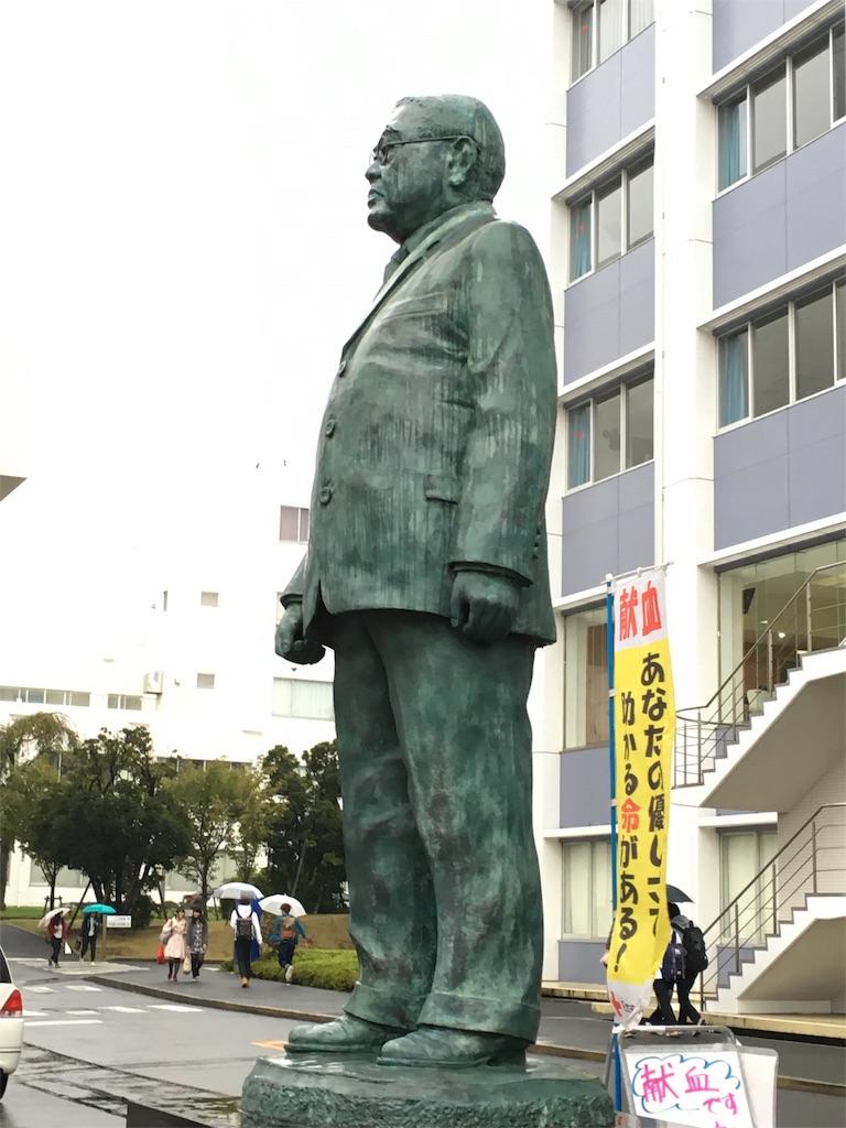 f:id:gakushoku2016:20161101180458j:image