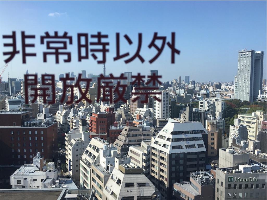 f:id:gakushoku2016:20161108132653j:image