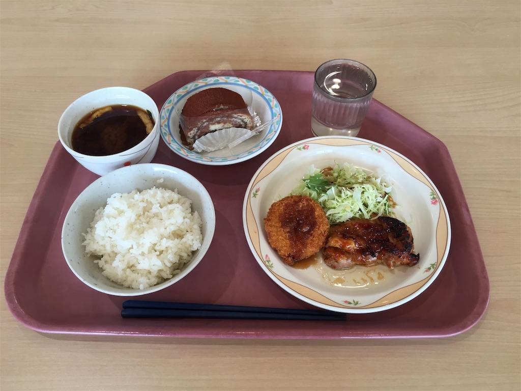f:id:gakushoku2016:20161117212540j:image