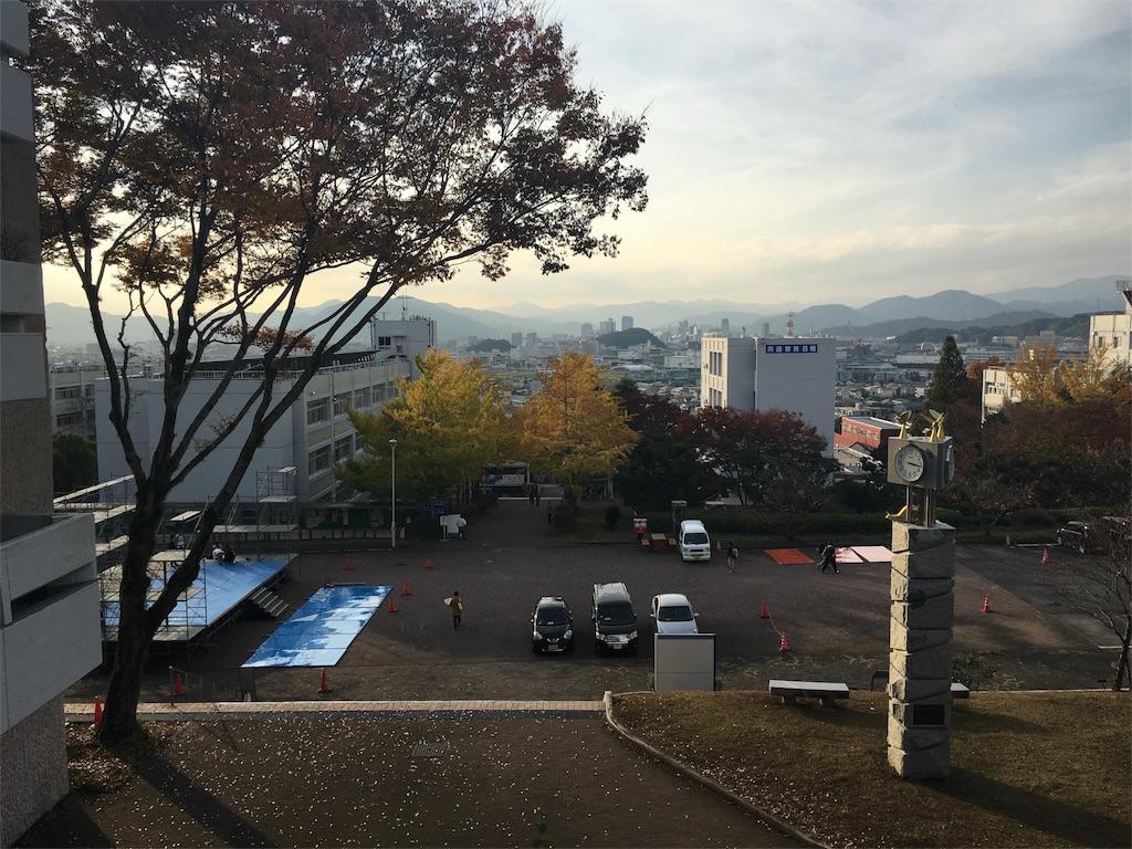 f:id:gakushoku2016:20161120103800j:image