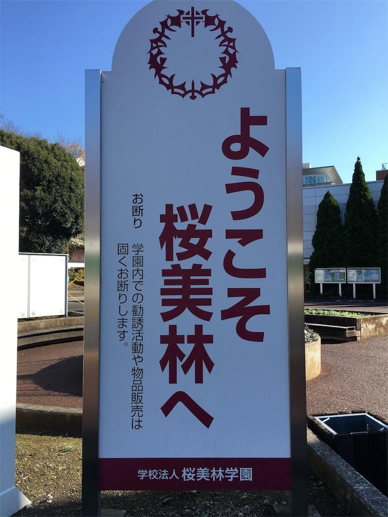 f:id:gakushoku2016:20161122233944j:image