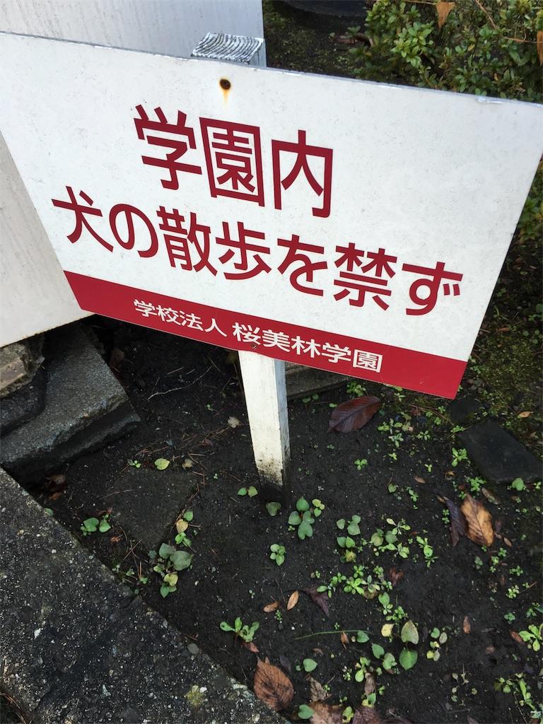 f:id:gakushoku2016:20161124182041j:image