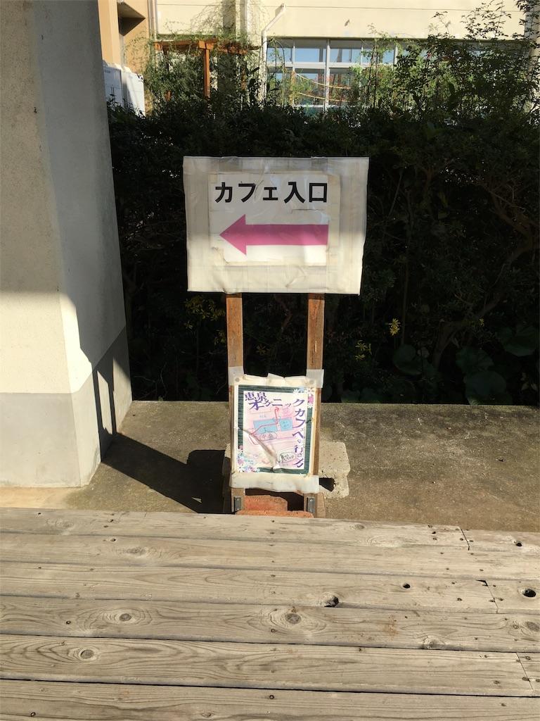 f:id:gakushoku2016:20161124190644j:image
