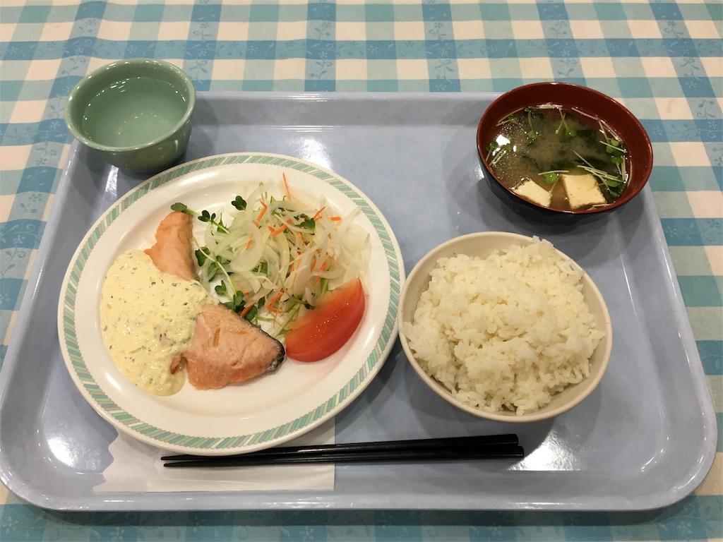 f:id:gakushoku2016:20161126000851j:image