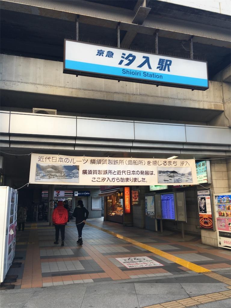 f:id:gakushoku2016:20161126141616j:image