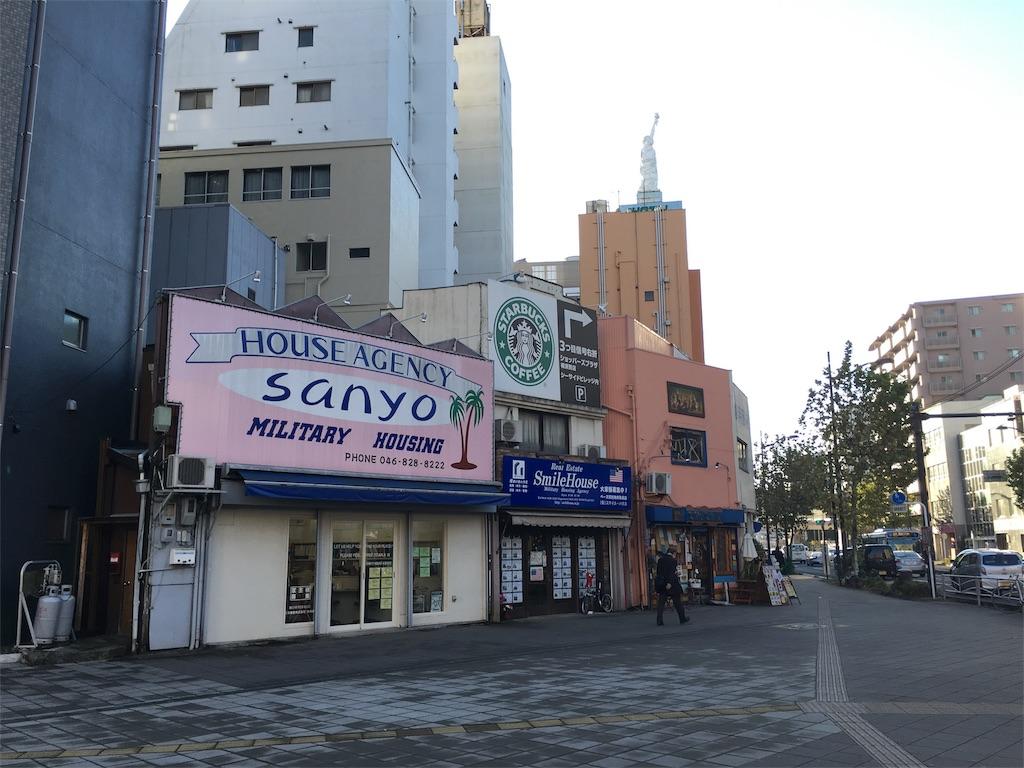 f:id:gakushoku2016:20161126142602j:image