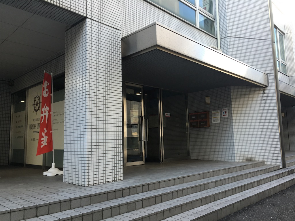 f:id:gakushoku2016:20161129210842j:image