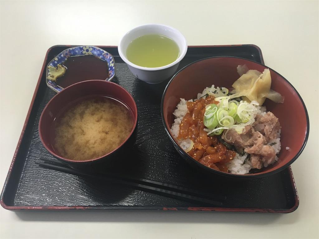 f:id:gakushoku2016:20161130201944j:image