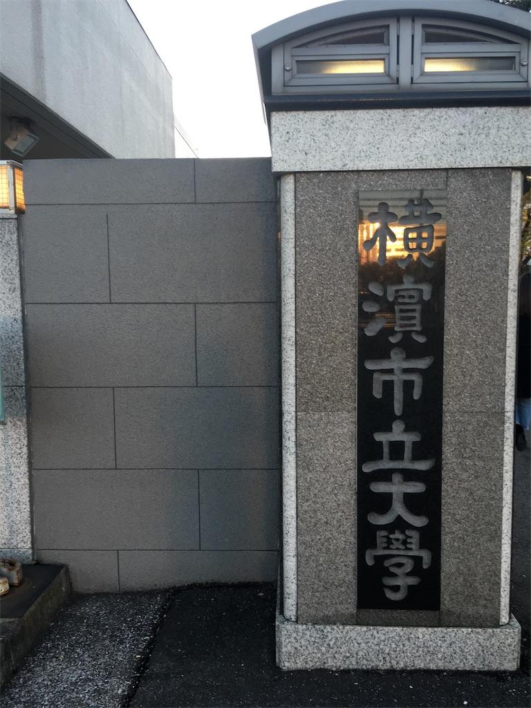 f:id:gakushoku2016:20161202164814j:image