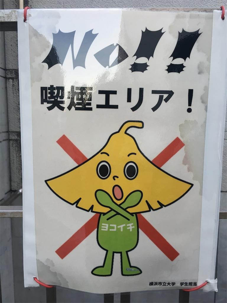 f:id:gakushoku2016:20161202165242j:image