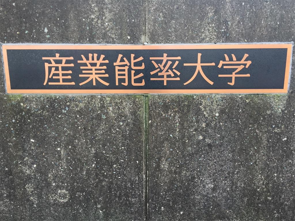 f:id:gakushoku2016:20161205083217j:image