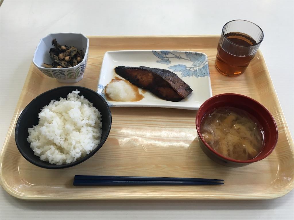 f:id:gakushoku2016:20161205090522j:image