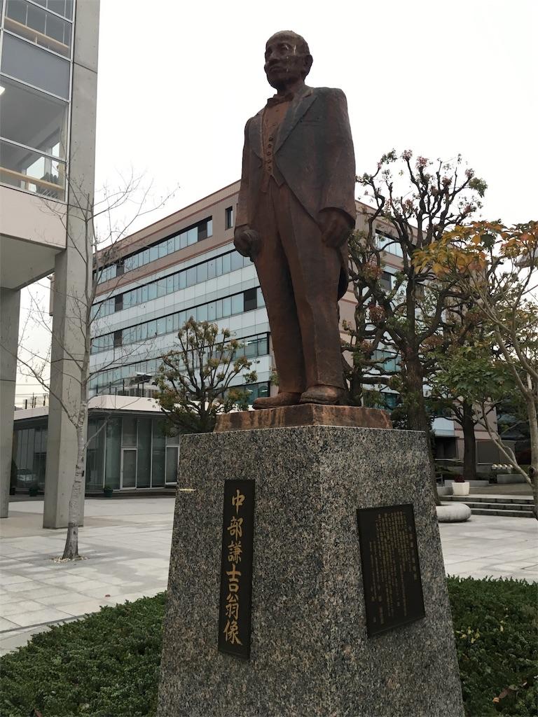 f:id:gakushoku2016:20161206175722j:image