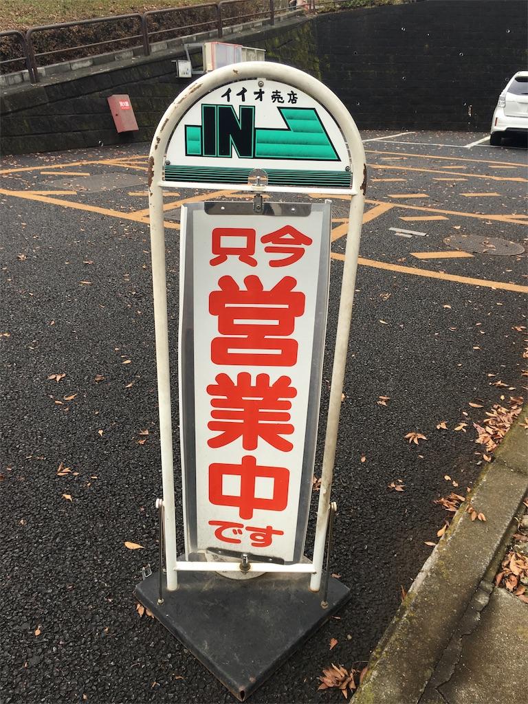 f:id:gakushoku2016:20161226160104j:image