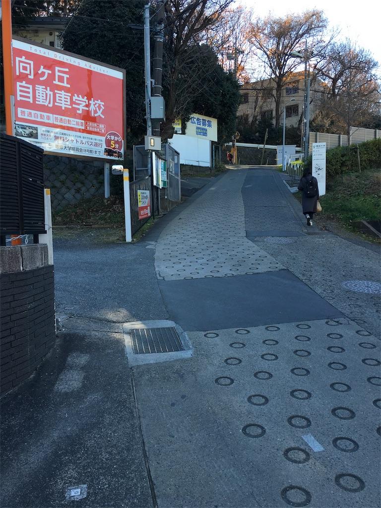 f:id:gakushoku2016:20161226171012j:image