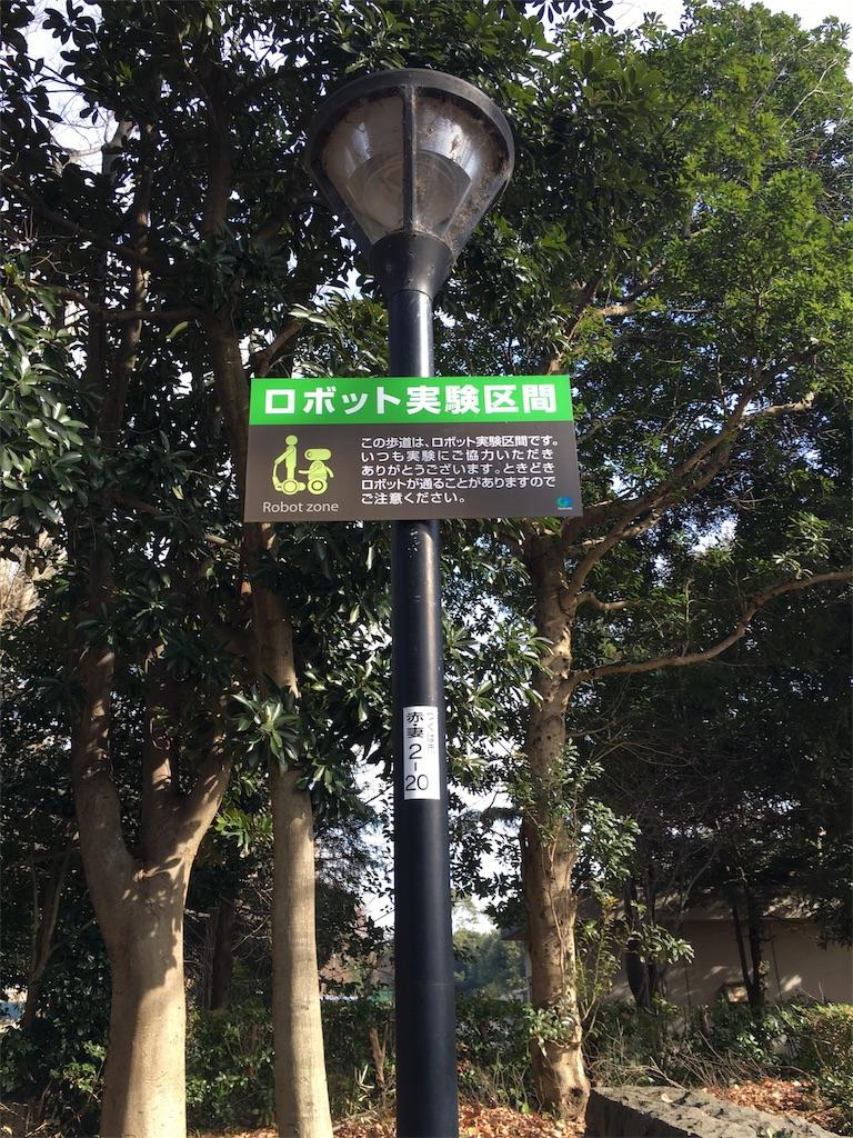 f:id:gakushoku2016:20161229132913j:image