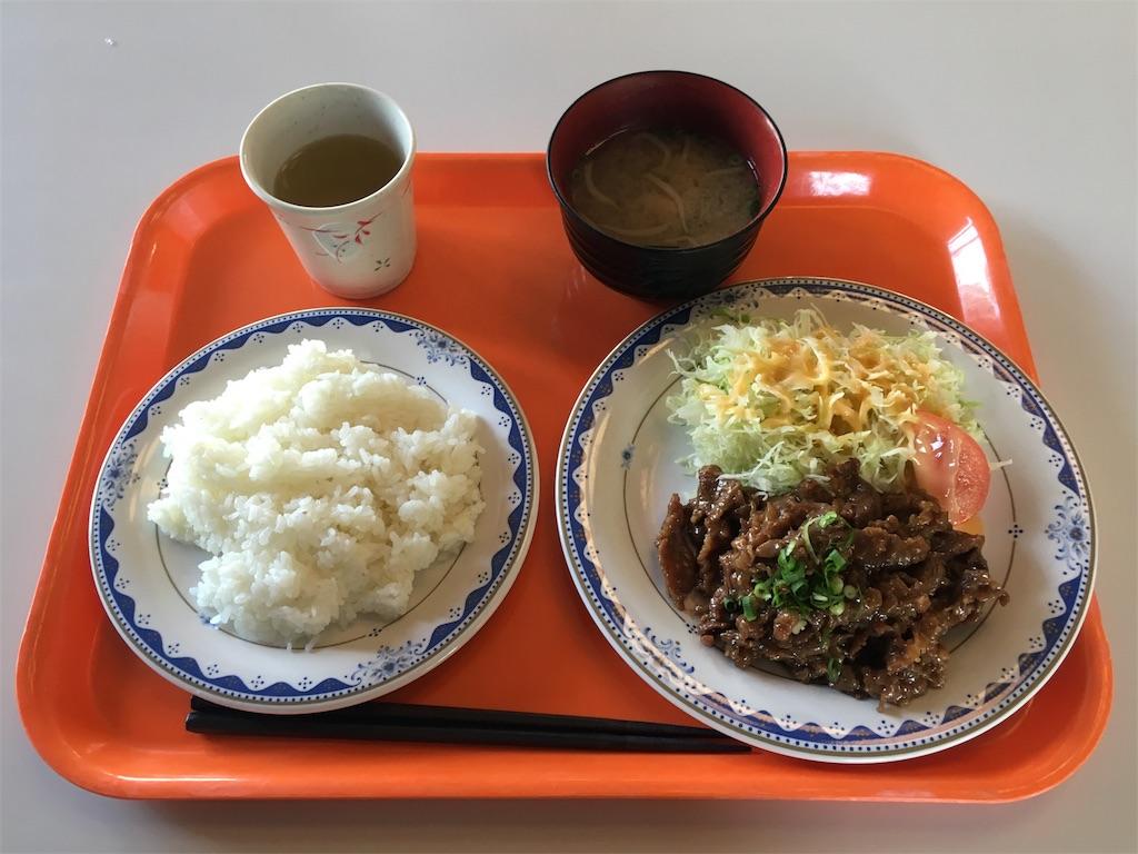 f:id:gakushoku2016:20161229145509j:image