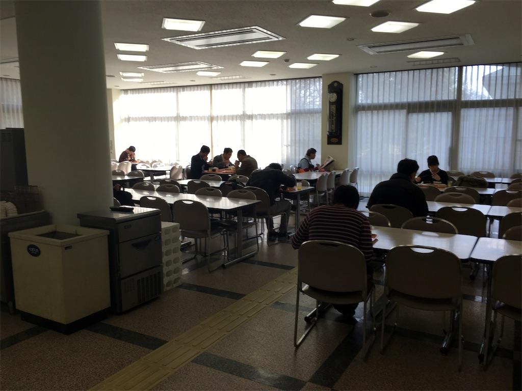 f:id:gakushoku2016:20170104154628j:image