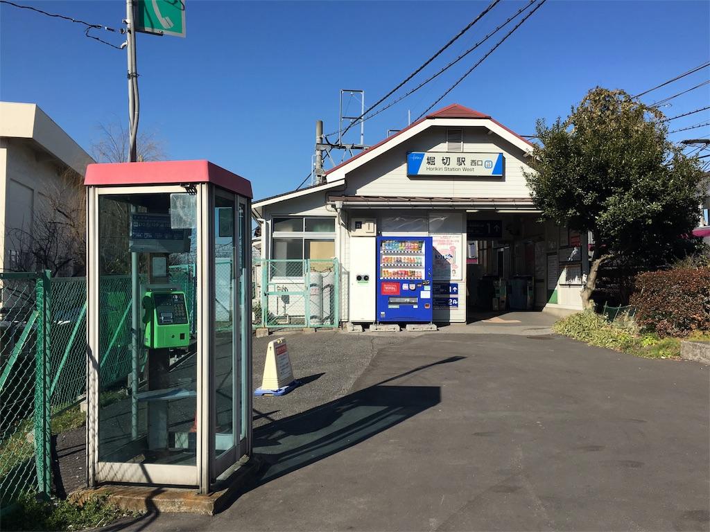 f:id:gakushoku2016:20170115130207j:image
