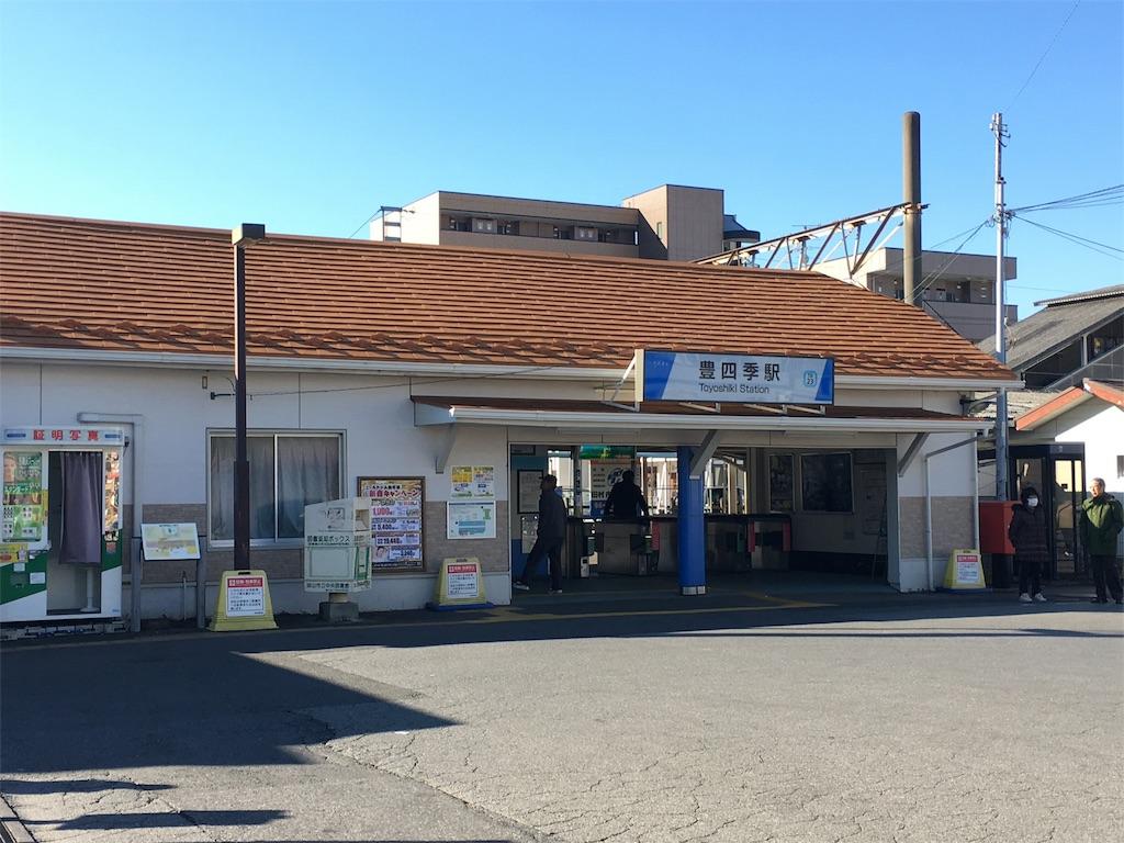 f:id:gakushoku2016:20170116170208j:image