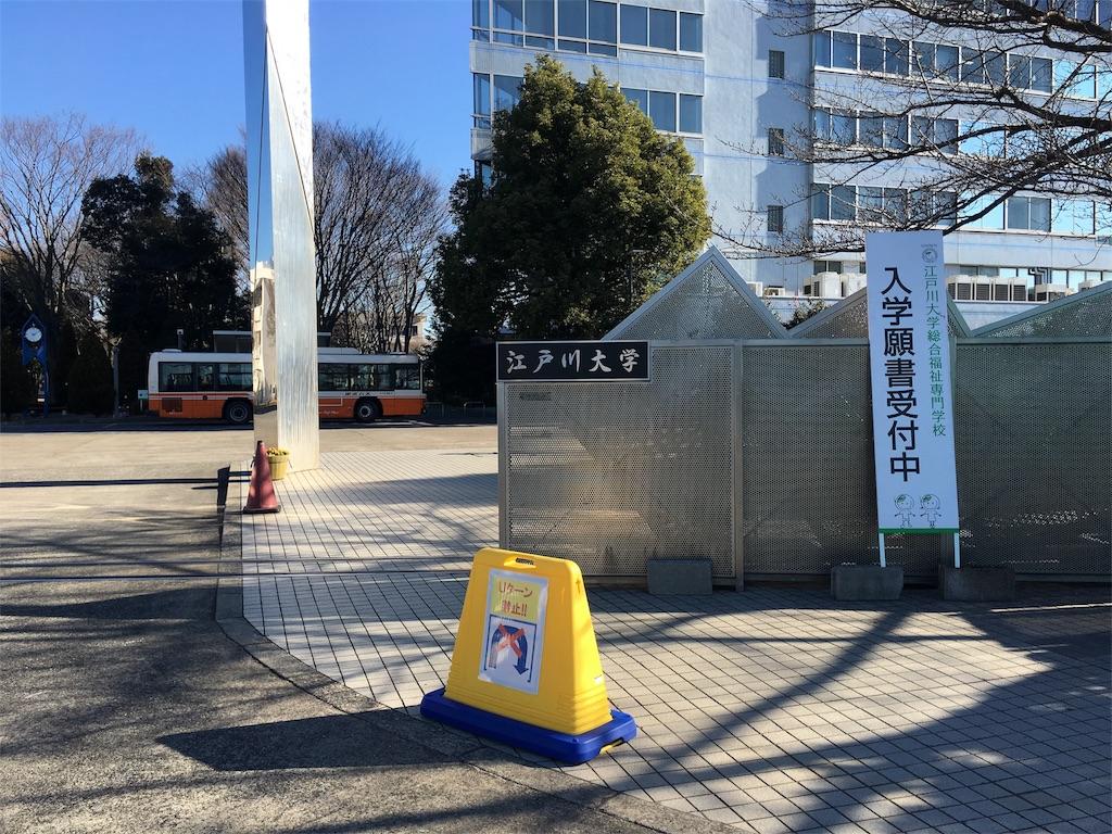 f:id:gakushoku2016:20170117212955j:image