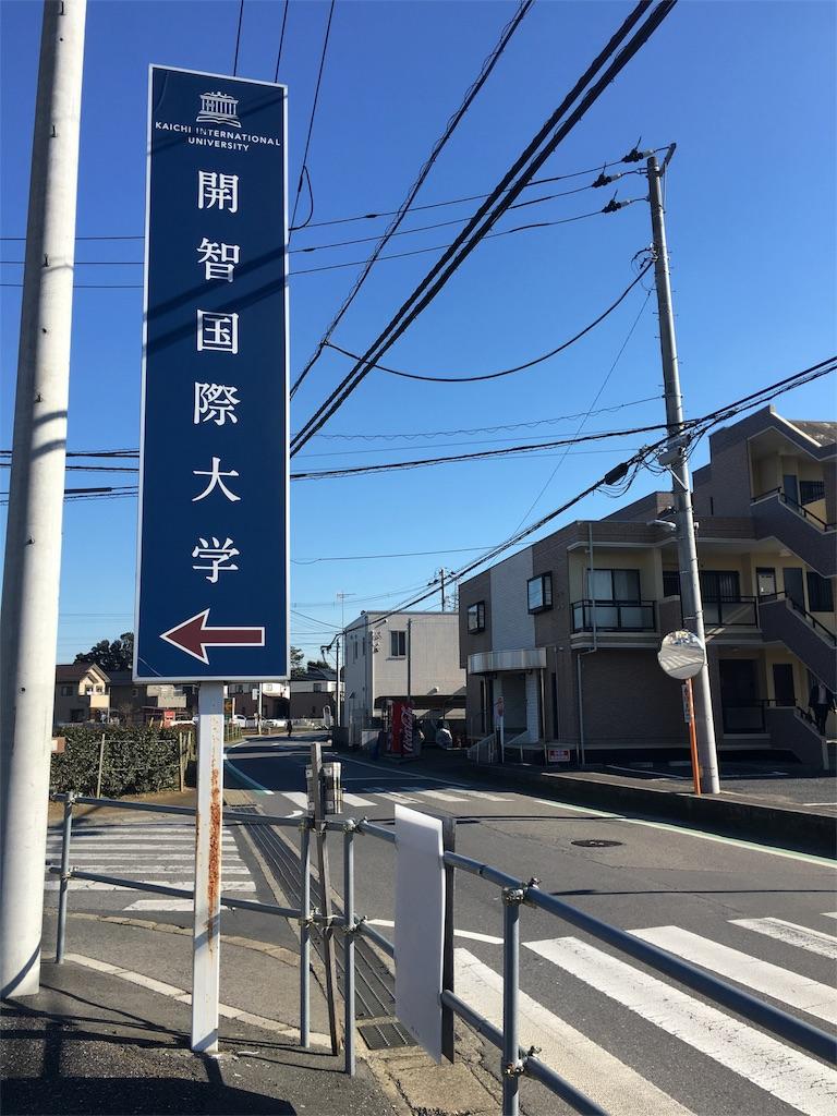 f:id:gakushoku2016:20170120171851j:image