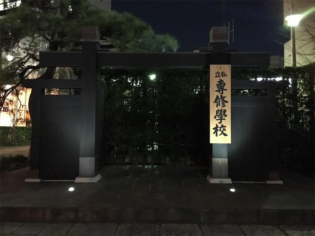 f:id:gakushoku2016:20170121232633j:image