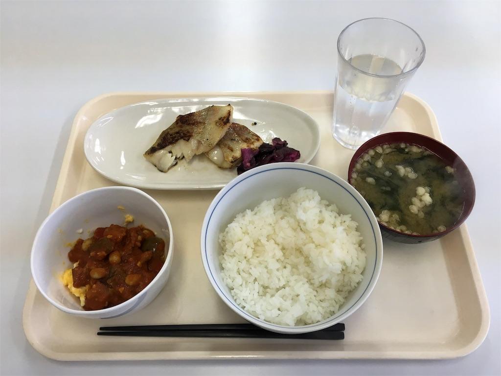 f:id:gakushoku2016:20170126115556j:image