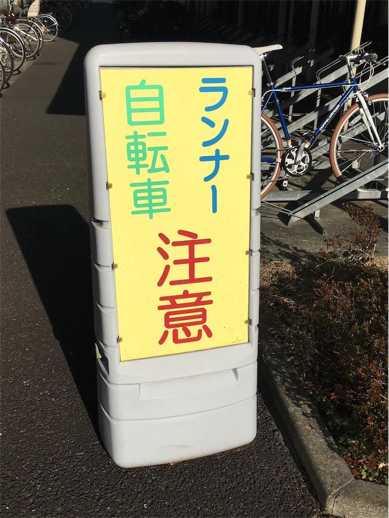 f:id:gakushoku2016:20170127174626j:image