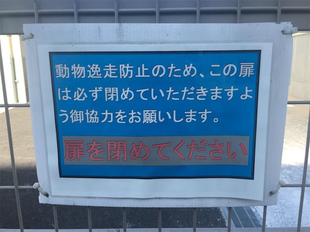 f:id:gakushoku2016:20170128221155j:image