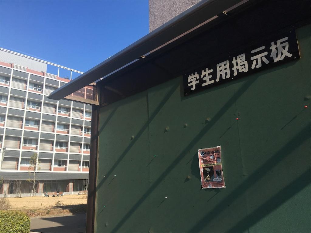 f:id:gakushoku2016:20170128224146j:image