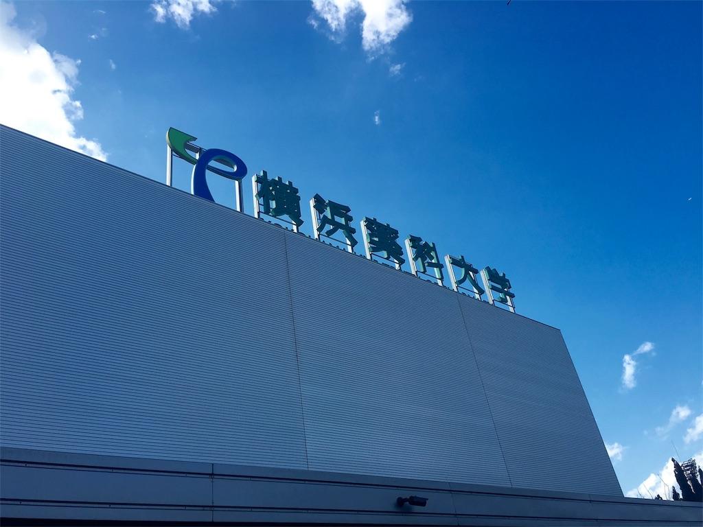 f:id:gakushoku2016:20170201164200j:image