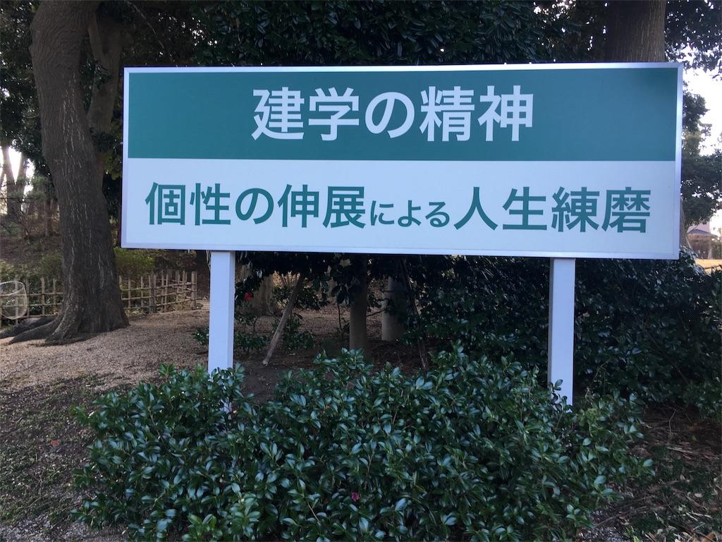 f:id:gakushoku2016:20170201180132j:image