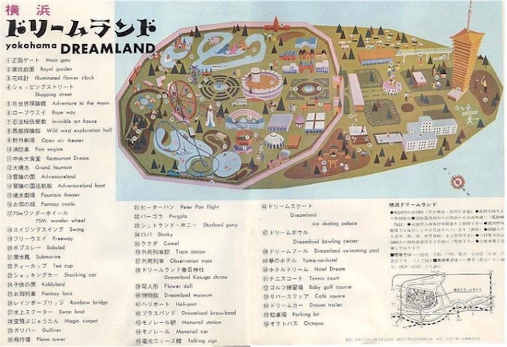 f:id:gakushoku2016:20170201180933j:image