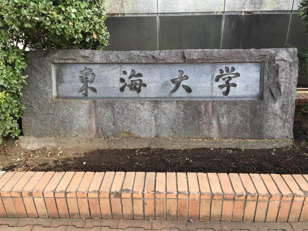 f:id:gakushoku2016:20170210145240j:image