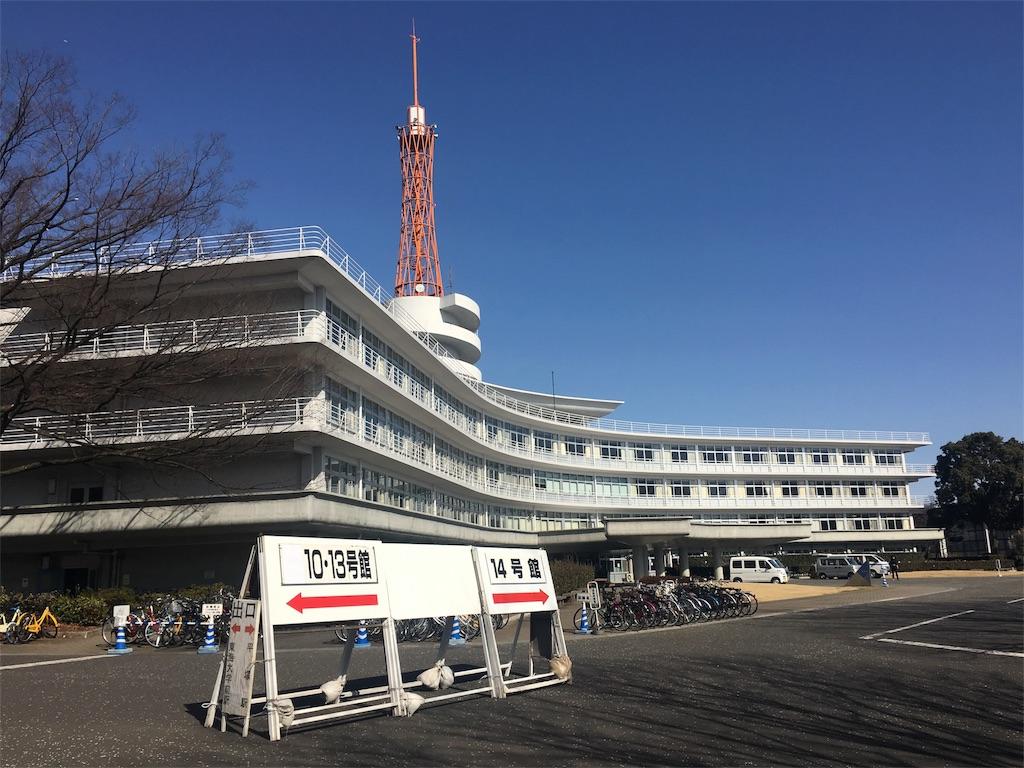 f:id:gakushoku2016:20170210145444j:image